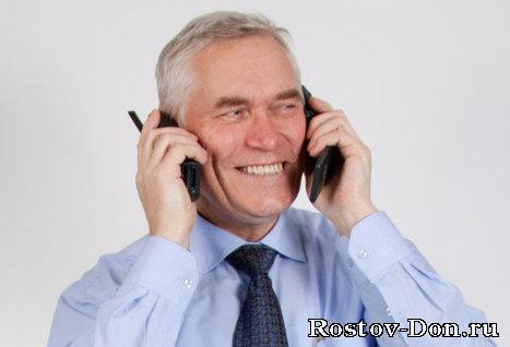 знакомства с мобильными телефонами желающих